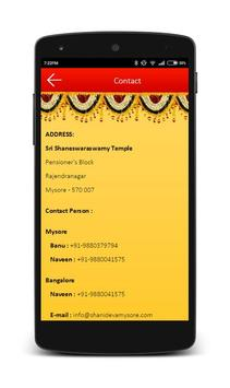 Sri Shaneshwara Temple, Mysore apk screenshot
