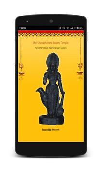 Sri Shaneshwara Temple, Mysore poster