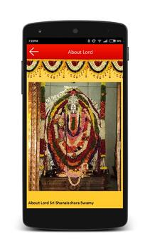 Sri Shaneshwara Temple, Mysore screenshot 1
