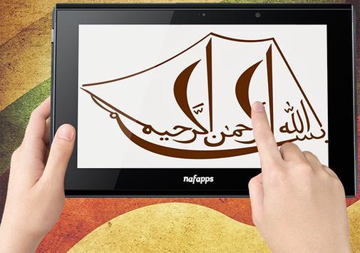 Unique Calligraphic Art apk screenshot