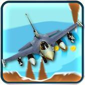 Top Flight icon