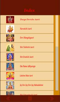 Shree Devinchya Aartya screenshot 20