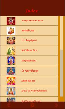 Shree Devinchya Aartya screenshot 6