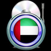 Radio United Arab Emirates icon