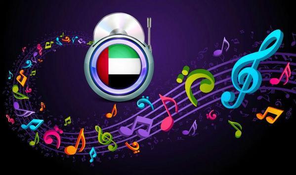 Radio United Arab Emirates screenshot 1