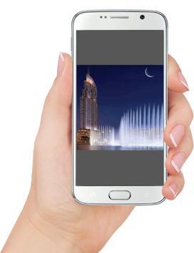 United Arab Emirates spot apk screenshot