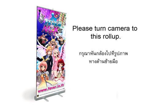 Fevermix AR poster