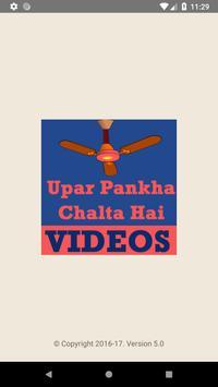 Upar Pankha Chalta Hai Poem poster