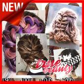 Updo Hairstyles icon