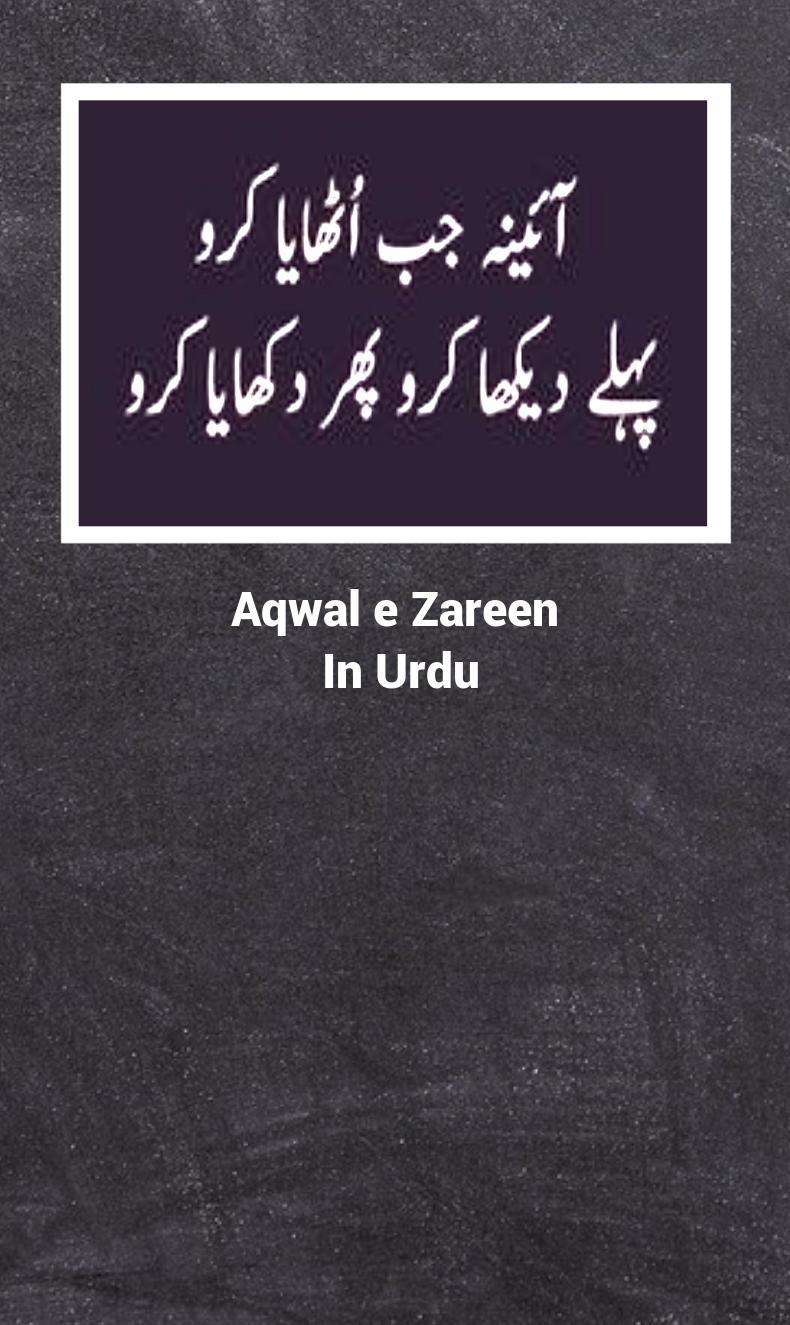 Urdu Achi Batain for Android - APK Download