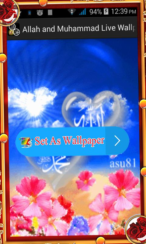 Allah and Muhammad Live Wallpaper poster ...