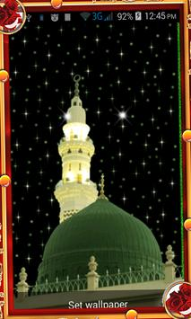 Roza e Rasool Live Wallpaper screenshot 1