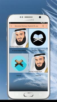 Murottal Mishary Rashid 30 Juz screenshot 2
