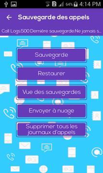 استرجاع الأغاني screenshot 2