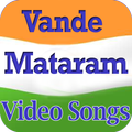 Vande Mataram Video Songs