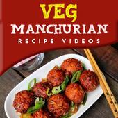 Veg manchurian recipe icon