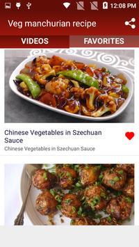 Veg manchurian recipe screenshot 4