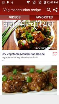 Veg manchurian recipe screenshot 1