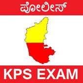 GK 2017 Kannada Police Exam icon