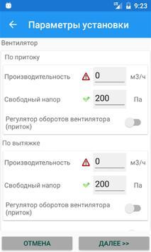Veza-kanal screenshot 2