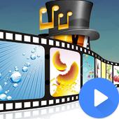 دمج الصور والاغانى وصنع فيديو icon