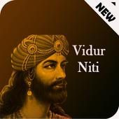 Vidur Niti PHOTOs and IMAGEs icon