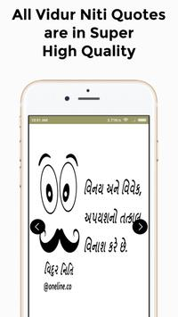 Vidur Niti PHOTOs and IMAGEs apk screenshot