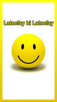 Lateefay hi Lateefay poster