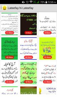 Lateefay hi Lateefay apk screenshot