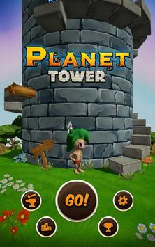 Planet Tower screenshot 5
