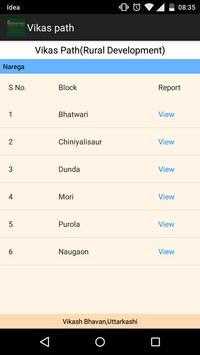 VikashPath 1.5 screenshot 2