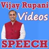 Vijay Rupani Speech VIDEOs icon