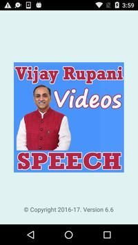Vijay Rupani Speech VIDEOs poster