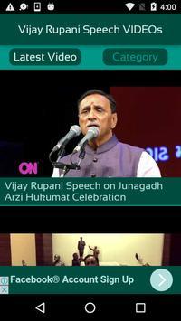Vijay Rupani Speech VIDEOs screenshot 1