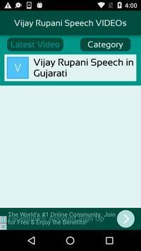 Vijay Rupani Speech VIDEOs screenshot 2