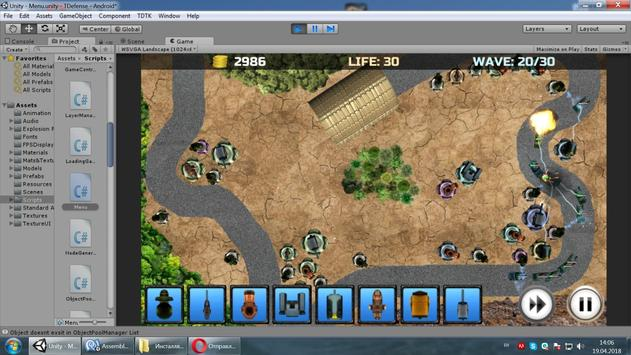 TowerDefense_Tanks screenshot 20
