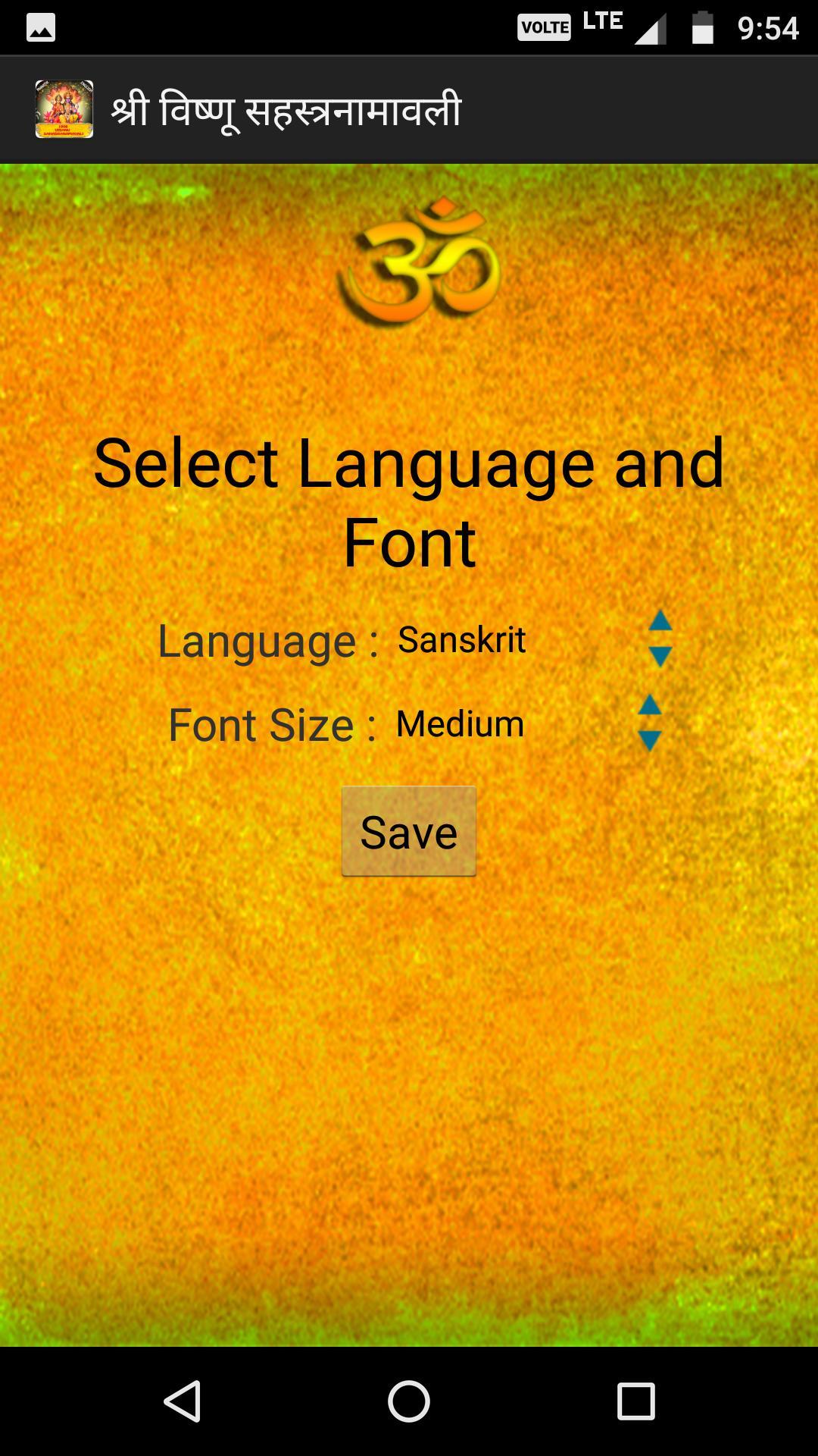 1008 Vishnu Sahasranamavali for Android - APK Download