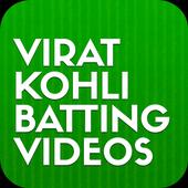 Virat Kohli Batting Videos icon