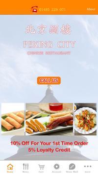 Peking City, Blackwood poster