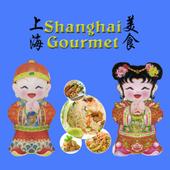 Shanghai Gourmet, Huntingdon icon