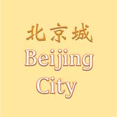 Beijing City, Huntingdon icon