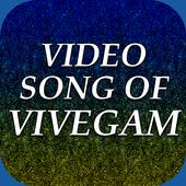 Video songs of Vivegam icon