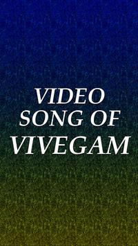 Video songs of Vivegam apk screenshot
