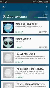 Earth in the porthole screenshot 2