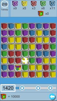 Easy Bang screenshot 2