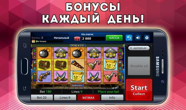 Вулкан Слоты screenshot 2