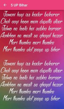 Aakhir Kab Tak Songs Lyrics apk screenshot