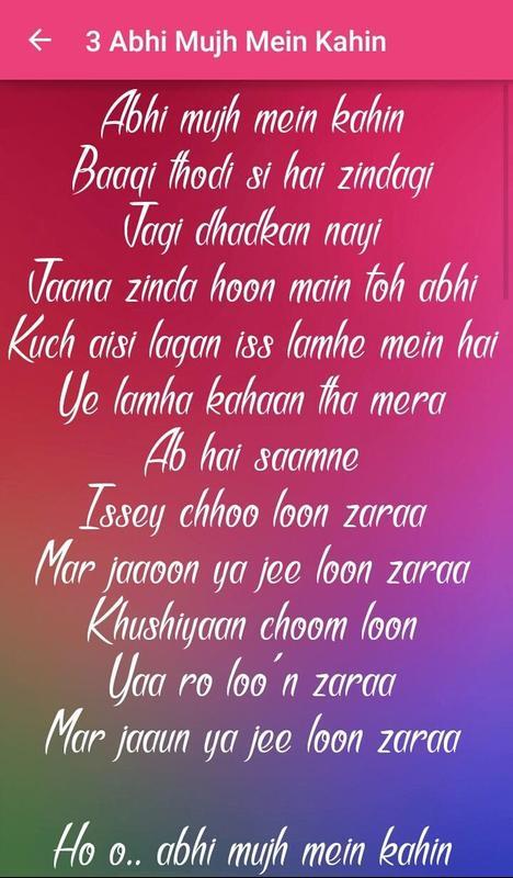 Sonu Nigam feat. Ajay-Atul - Abhi Mujh Mein Kahin (From ...