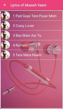 Akaash Vaani Songs Lyrics apk screenshot