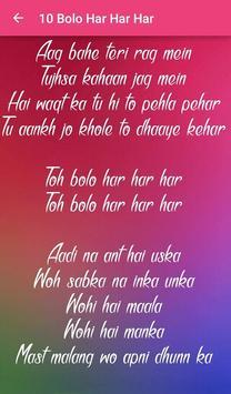Hits of Badshah Mashup - 2017 screenshot 11